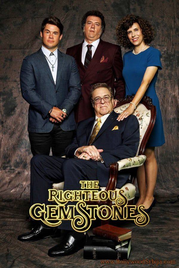 The Righteous Gemstones (2019) S01E02