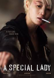 A Special Lady (2017)
