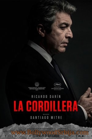 The Summit La Cordillera  (2017)
