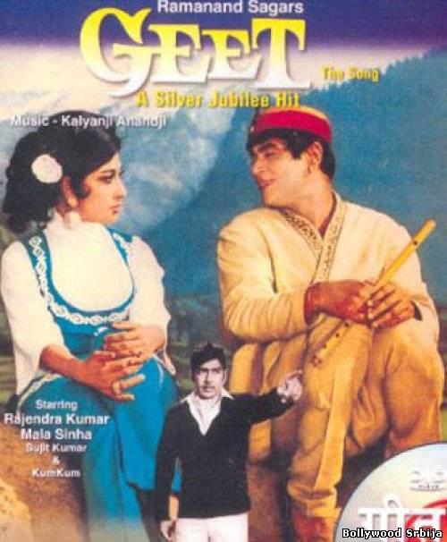 Geet (1970) - Seti se moje pesme