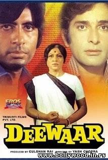 Deewaar (Zid) (1975)