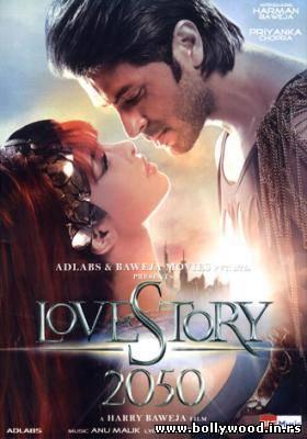 Love Story 2050 (2008)