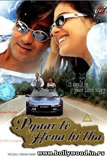 Pyaar To Hona Hi Tha (1998)