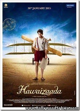 Hawaizaada (2015) ➩ ONLINE SA PREVODOM
